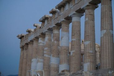 The Parthenon Athens, Greece
