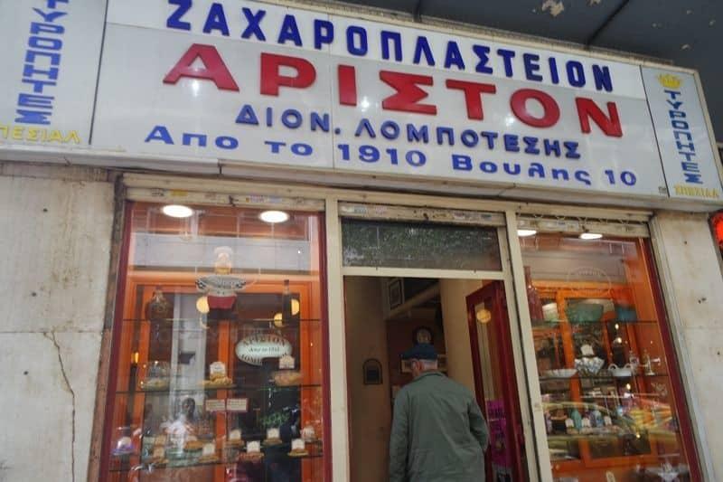 Strret Food Ariston Bakery in Athens