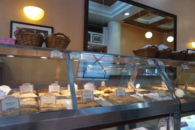traditional pies at Ariston