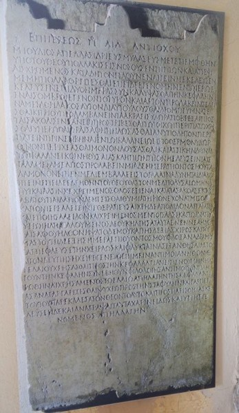 Inscription-with-Hymn-to-Apollo-and-Aslepios-and-also-an-account-of-the-miracles-of-Asklepios-by-poet-Isyllus-3rd-c-BC