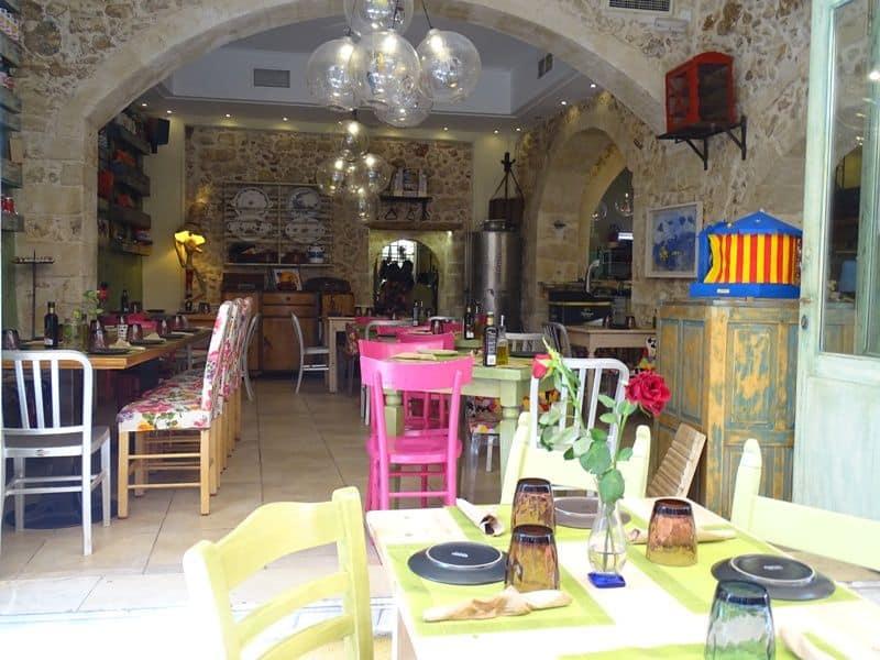 1600 Raki Ba Raki restaurant