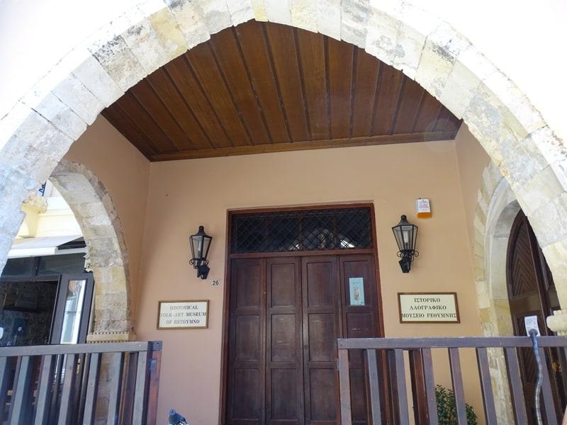 Historicic & Folk-Art Museum Rethymnon