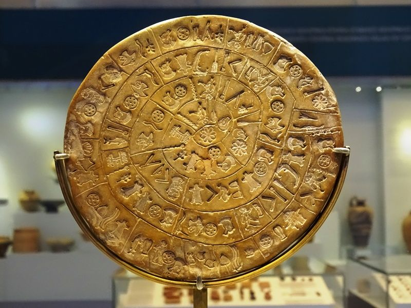 Phaistos Disc Archaeological Museum of Heraklion