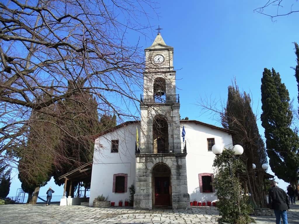 Zagora Village 1
