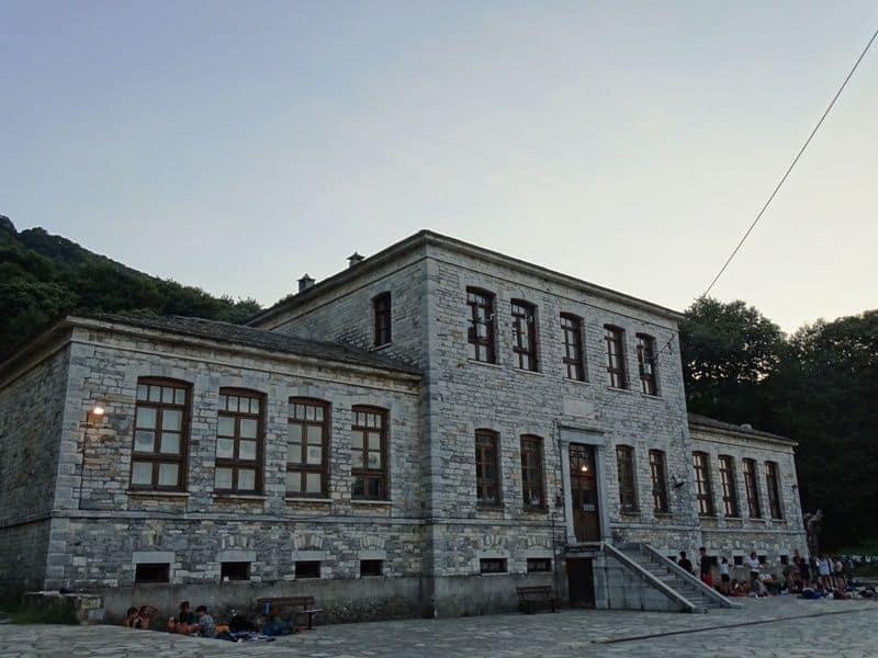Nanopouleios School in Tsagarada Pelion