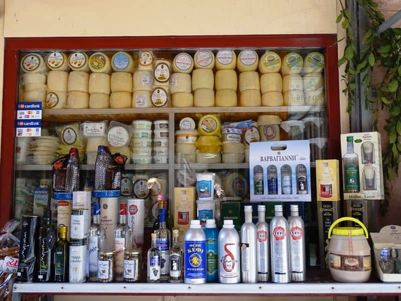 traditional products of Mytilene