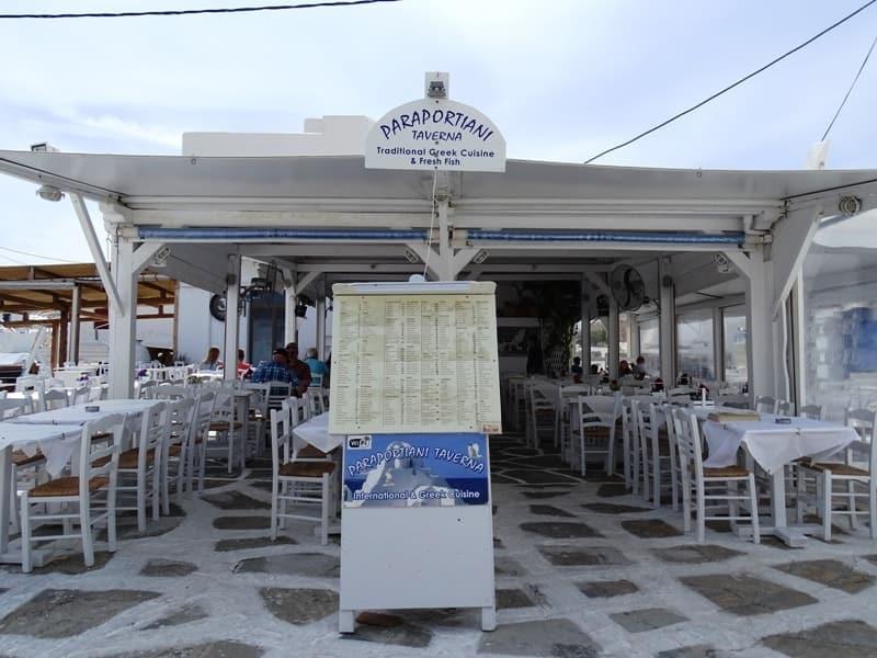 Taverna Paraportiani