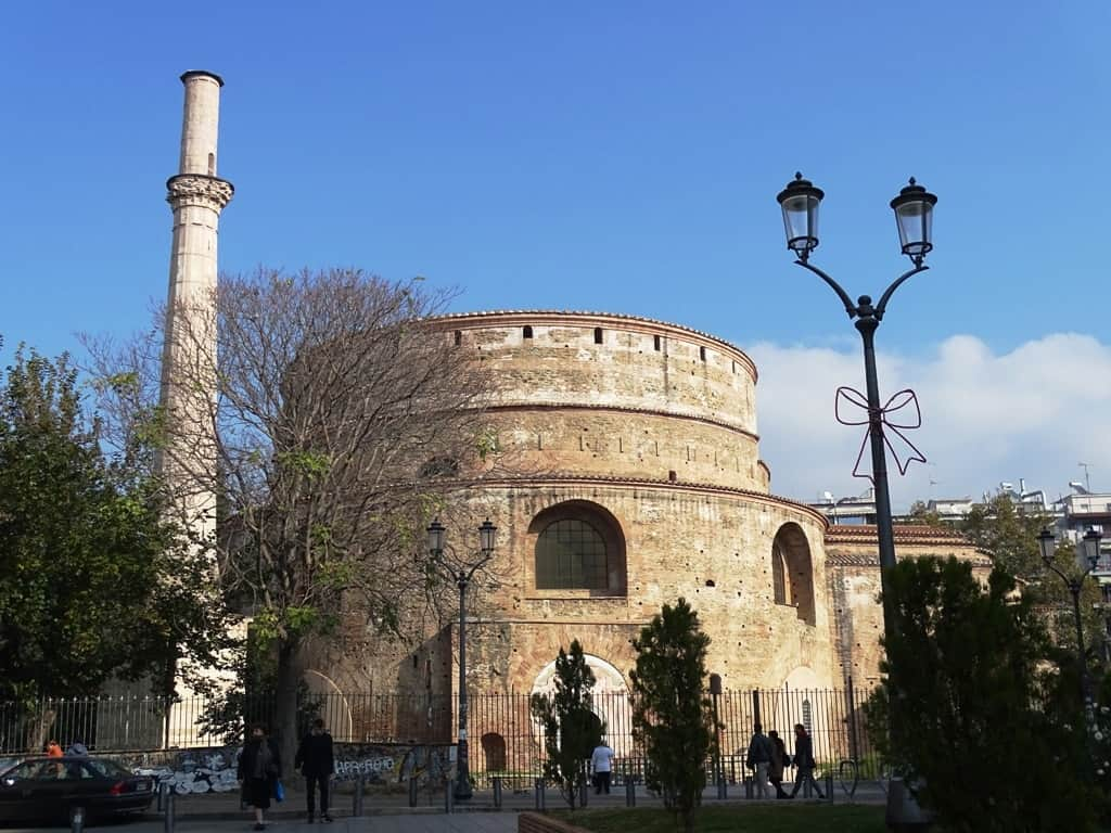 The Rotunda Thessaloniki