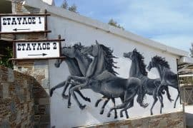 Kouvaras Equestrian Club in Athens